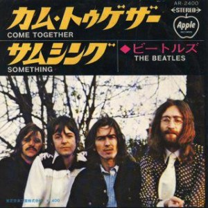 Come-Together-Japan_2ndLiveRecords
