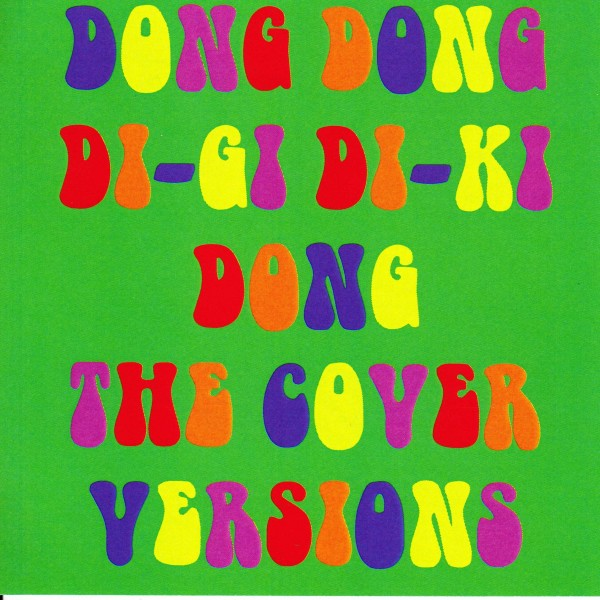 dong_dong_covers_front