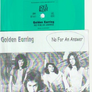 golden-earring_no-for-an-answer