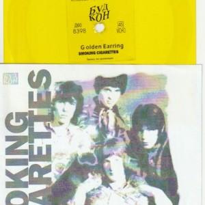 golden-earring_smoking-cigarettes